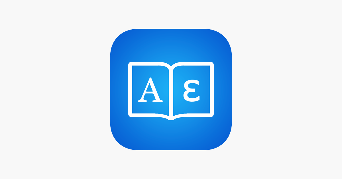 Greek Dictionary + on the App Store
