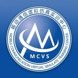 四川邮电职业技术学院移动通信虚拟仿真实训中心