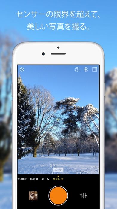 Hydra - アメージングな写真撮影のスクリーンショット