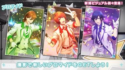 うたのプリンスさまっ Shining Live screenshot1