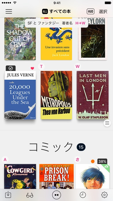 Booklover 電子書籍リーダー ZI... screenshot1