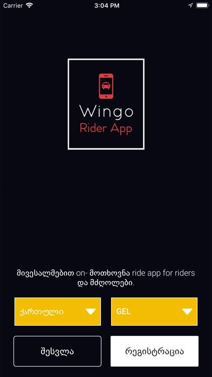 Wingo Rider App