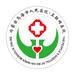 163.乌海人民医院