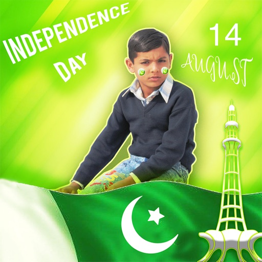 Pakistan Flag Photo Frame by Sadaqat Rauf