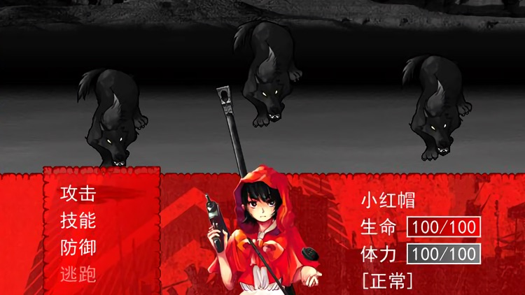 废土童话 screenshot-0