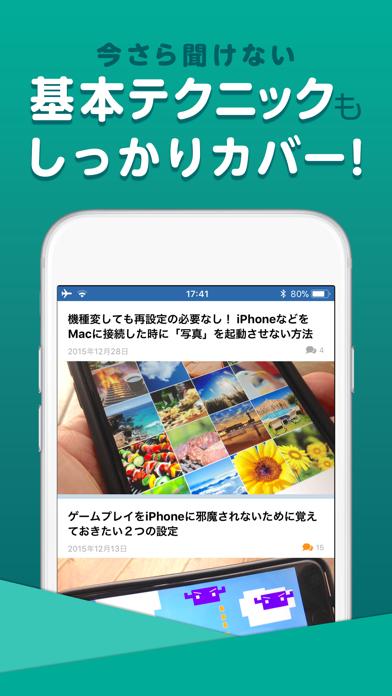 カミアプ-最新ニュースやWebの話題をまとめてチェック! ScreenShot2