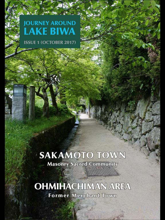Journey Around Lake Biwa screenshot 8