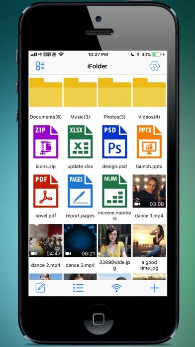iFolder - 파일 관리자 for Windows