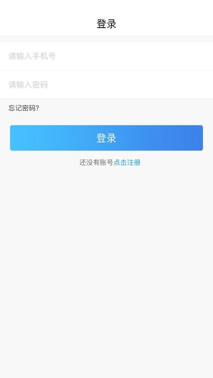 钱院-急用钱马上到账的手机大额贷款平台 screenshot-3