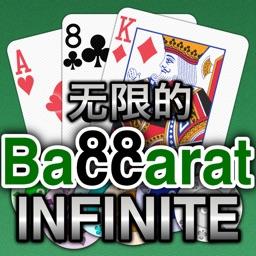 Baccarat 88 Infinite