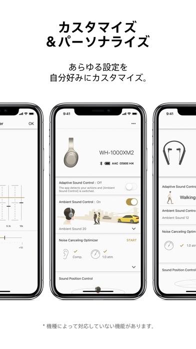 Sony   Headphones Connectのスクリーンショット3