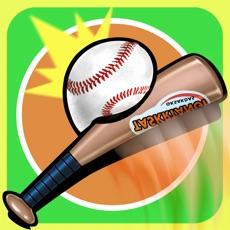 Activities of Baseball Combo