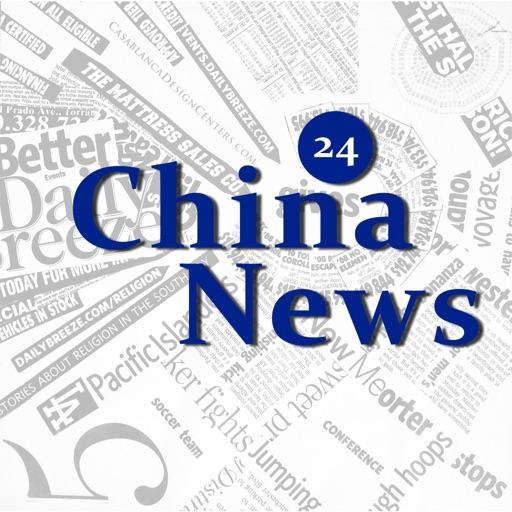 China 24 Live Update News