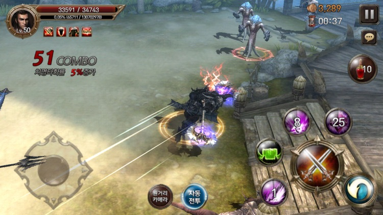 레이븐: New WORLD screenshot-4