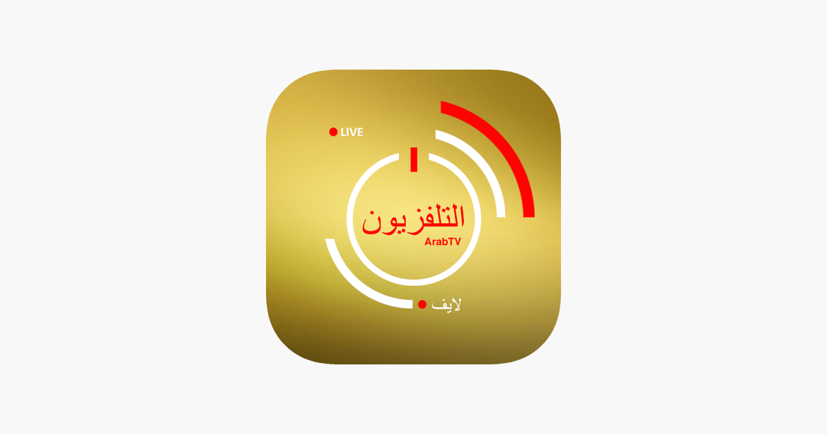 Arab TV Live - Television on the App Store