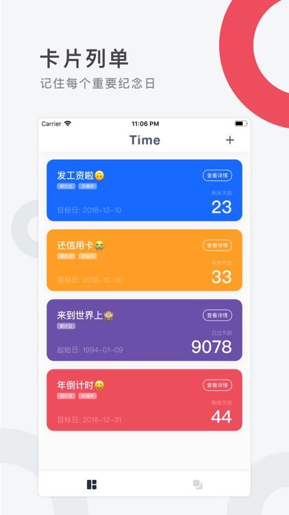 Time Card - Countdown screenshot-0