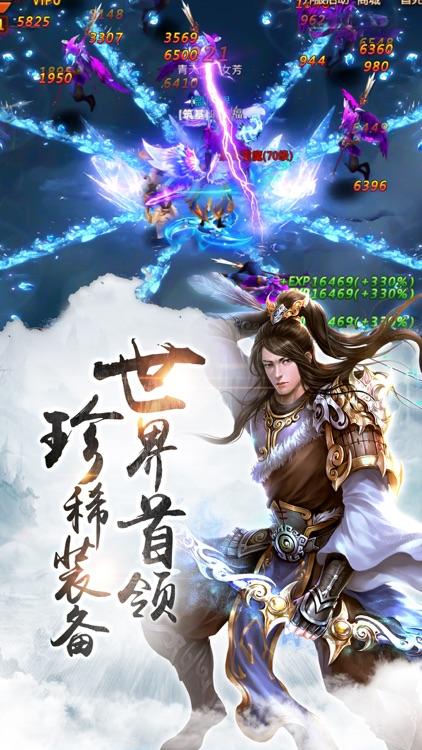 紫青轩辕志-梦幻江湖仙侠手游 screenshot-4