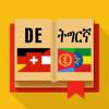 Tigrinya-Deutsch Wörterbuch
