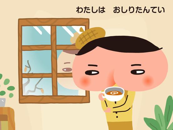 おしりたんてい〜きえたサンタクロース〜のおすすめ画像2