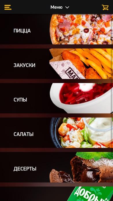 Mafia Food Скриншоты3