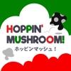 広島のレジャー施設|トランポリンパーク ホッピンマッシュ!