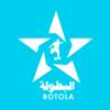 Botola - البطولة