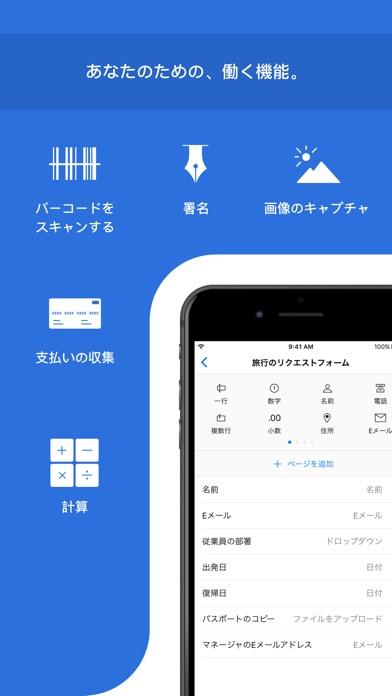 フォームビルダ - Zoho Formsのスクリーンショット1