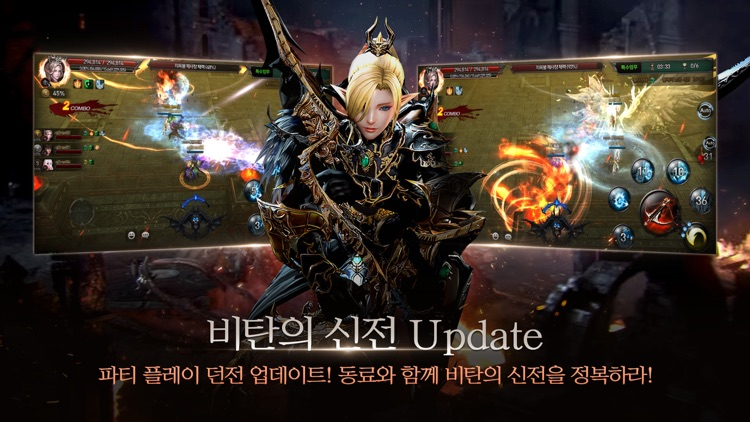 레이븐: CHAOS screenshot-3