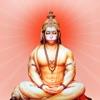 Hanuman Chalisa (Lite)