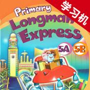 Primary Longman Express 5A5B -香港朗文英语学习机