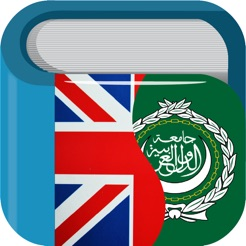 Arabic English Dictionary + on the App Store