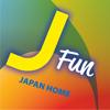 J FUN