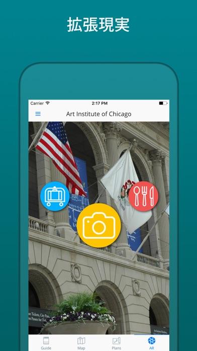シカゴ美術館 ガイドと地図のおすすめ画像5