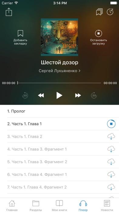 Фантастика, Мистика и Фэнтези-4