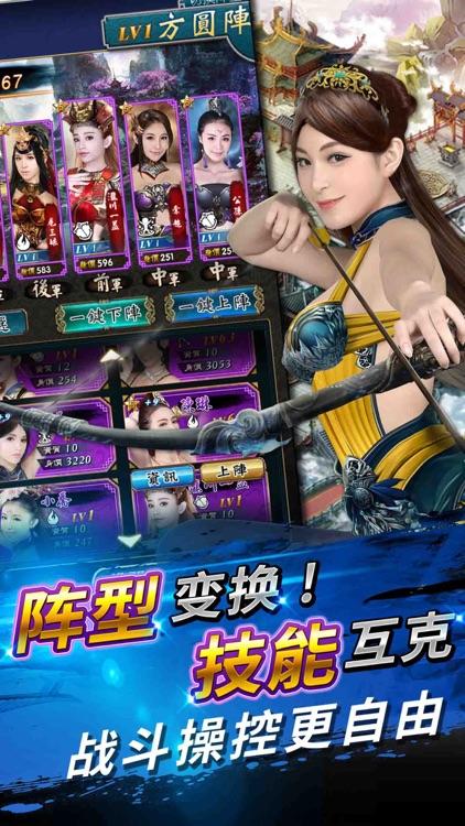 战姬江湖 screenshot-2