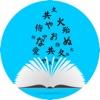 中国語検定試験 HSK 完全対応