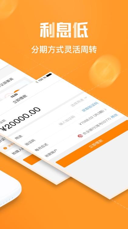 新浪有借 - 小额手机信用贷款app