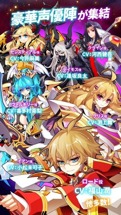 ファンタジーウォータクティクスR screenshot-3