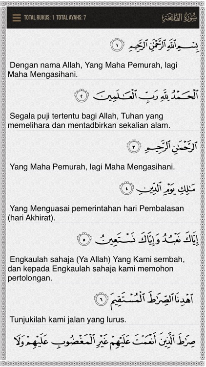 Quran Malay screenshot-1