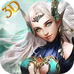 暗黑大陆-魔幻3D纪元巨作