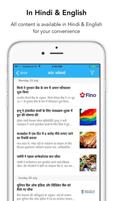 Adda247 app image