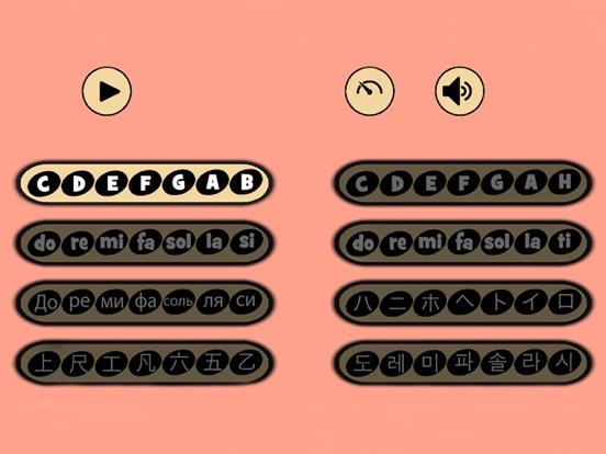 Bass Cat Screenshots