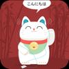 Học tiếng Nhật Minna No Nihong