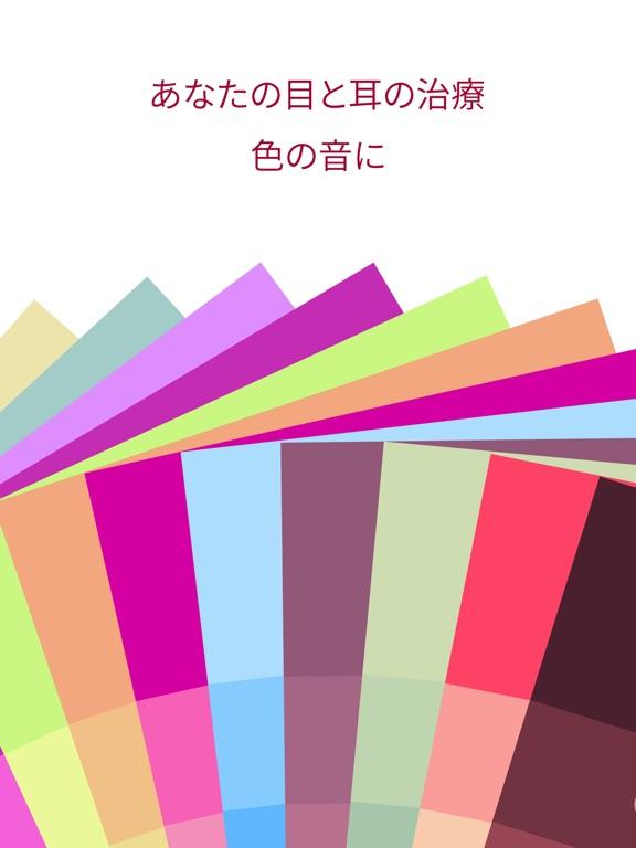 https://is3-ssl.mzstatic.com/image/thumb/Purple118/v4/d3/b6/ab/d3b6ab4a-a0b6-a56b-82ec-a3adb7d29152/source/576x768bb.jpg