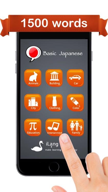 Learn Japanese™ screenshot-4