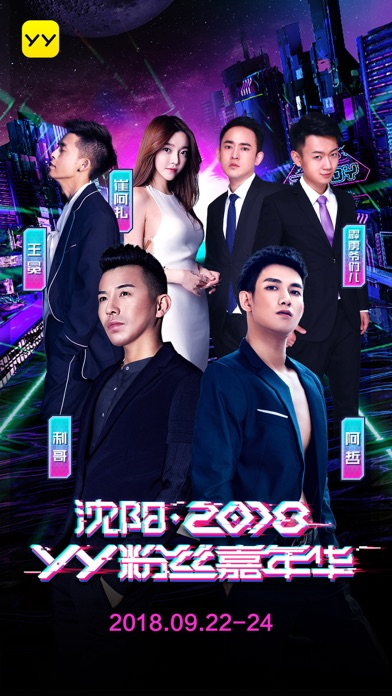 Download YY. for Pc