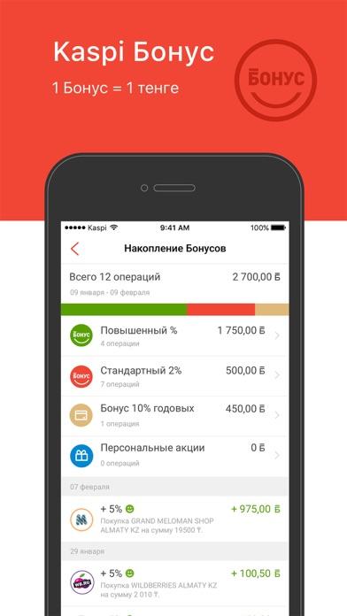 банк открытие омск кредит