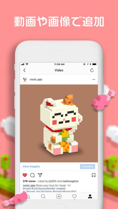 Voxel - 数字で塗り絵 ゲームのおすすめ画像7