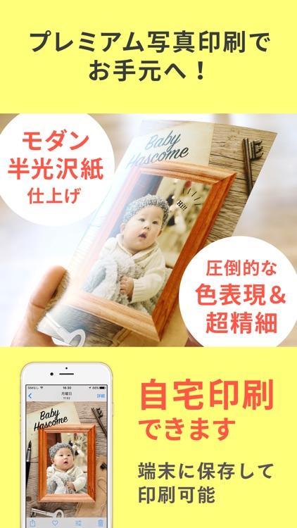 年賀状アプリ つむぐ年賀2018 screenshot-3