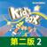 Kid's Box 剑桥国际少儿英语2